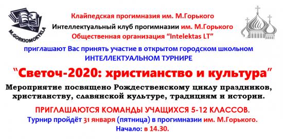 cdtnjx-2020.png